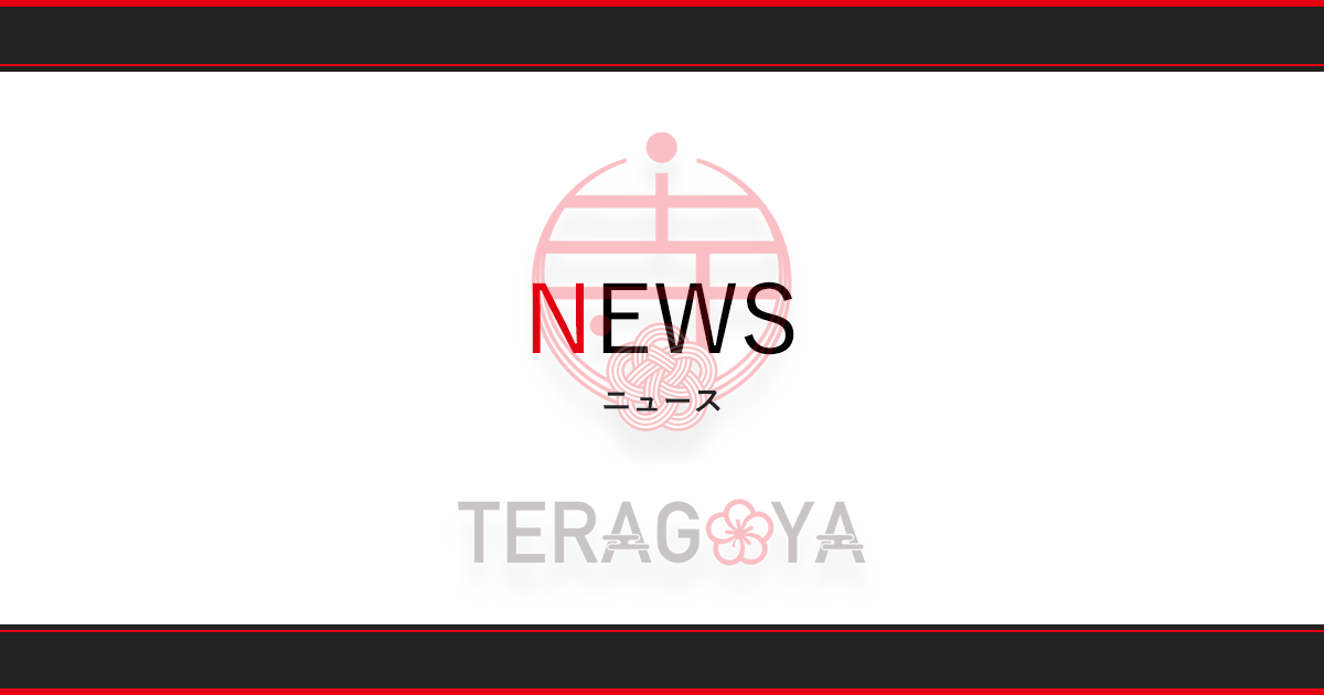 3/15 大阪出版記念パーティーを開催決定!